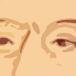 信長の眉間