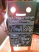 Feel  Bar★*。