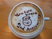 Yuru cafe 木楽楽