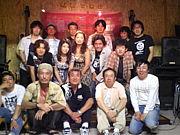 「愛に恋♪」音楽馬鹿の集団