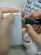 USBが携帯に挿さったらいいのに