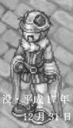 セージ・プロフェッサー【゚Д゚
