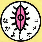 ダディ竹千代と東京おとぼけCats