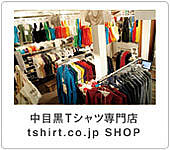 tshirt.co.jp shop in中目黒