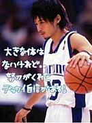 大阪バスケチーム《Heat-Js》