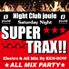 SUPER★TRAX@ジュール<joule>