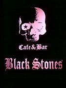 Cafe&Bar 『Black Stones』