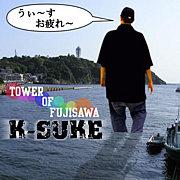 """K-SUKE""""TOWER OF FUJISAWA"""""""
