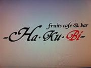 fruits cafe & bar -Ha・Ku・Bi-