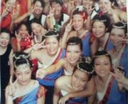 ☆--:* ☆ We are No.1 ☆*:--☆