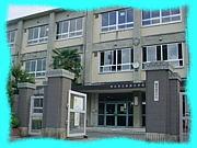 岡山市立鹿田小1996年卒業生