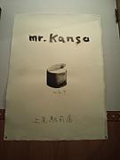 【缶詰】mr.kanso 上尾【BAR】
