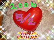 ☆2006年5月2日生まれ☆