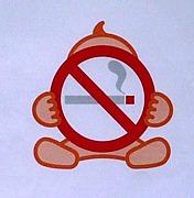 今日から禁煙 for gay