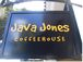 Java Jones coffee house