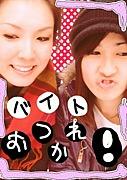岡ぽンFamily(゚∀゚)