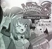 マジカルハロウィン3〜MLD〜