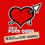 Tokyo Porn Queen Official