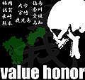 †武装戦線†九州四国同盟