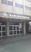 トヨニシ64回生(2009年卒)