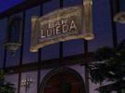 ルイーダの酒場 西宮店