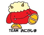 仮装して走ろう!東京マラソン