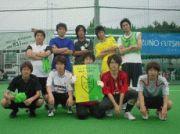 FC KAMIGOU