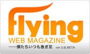 FLYING WEB MAGAZINE