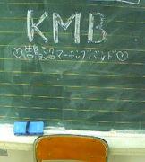 We♡ kmb