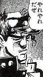 「阿賀中学校 花の1981年度組」