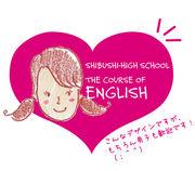 鹿児島県立志布志高等学校英語科