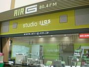 えき☆スタ&studio iias