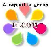 アカペラグループBloom