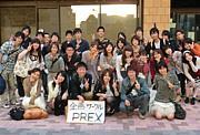 企画サークル PREX