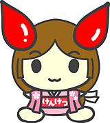 石川県学生献血推進委員会