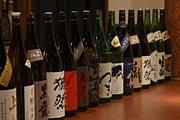 おしゃれに日本酒を〜『醇』