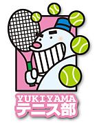 yukiyama  テニス部