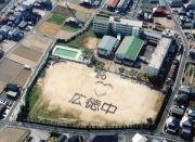 北九州市立広徳中学校
