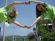 FIWC関西★韓国キャンプ 2011