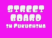 STREET BOARD IN FUKUSHIMA