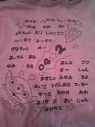 2005-2006年度 04-2 忍ちゃん級