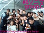 Cグループ