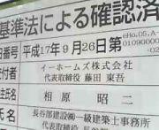 東京探検隊