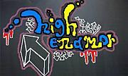 high enamor→ハィェナ