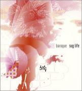 brq 【sug life】