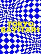 東京ベイスターズ