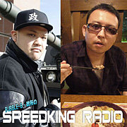 SPEEDKING RADIO