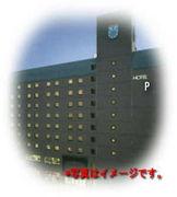 民宿『P』