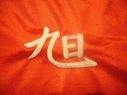 旭soccer