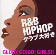 ☆クラブ大好き☆ GirlsOnly!